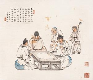 การแพทย์แผนโบราณของจีน