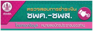 banner-cpk2