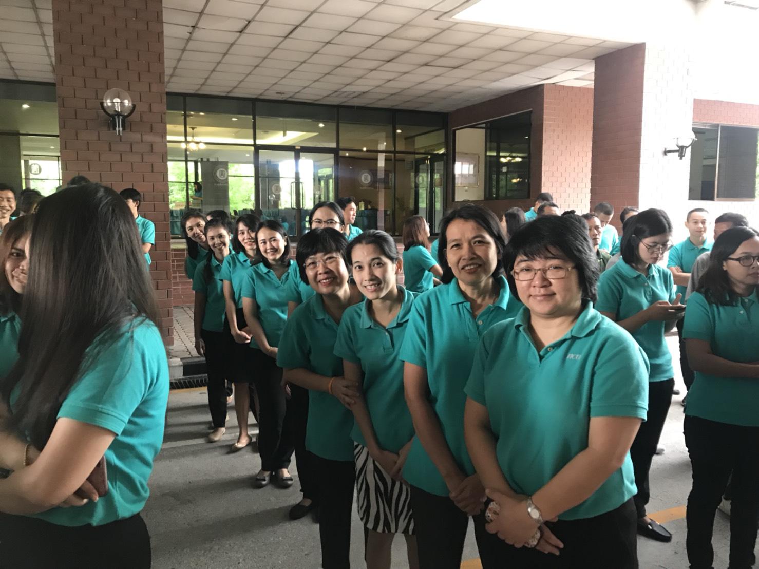 """กองคลังเข้าร่วมกิจกรรม """"Big Cleaning Day"""" ครั้งที่ 2 ปีการศึกษา 2560"""